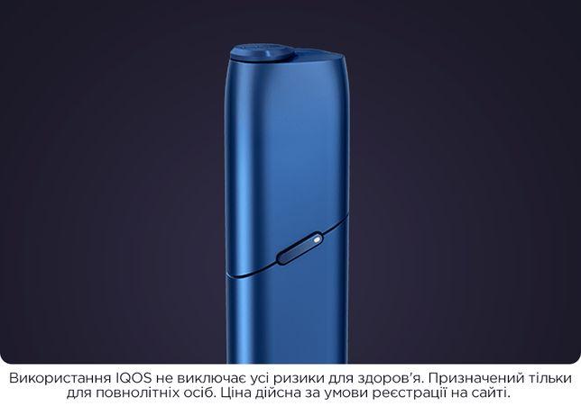 Купуй офіційно з гарантією IQOS Multi, (айкос мульті, Синій, Дніпро)