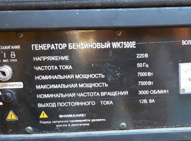 Прокат/оренда бензинового генератора 400 грн/доба Nom 7 кВт