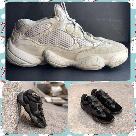 АКЦИЯ∎ Кроссовки Adidas YEEZY BOOST 500 Ortholite∎ White Black удобные