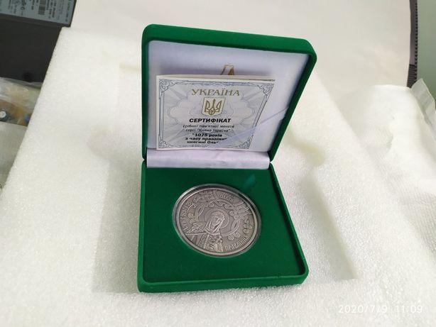 1075 років з часу правління княгині Ольги срібна монета 20 гривень