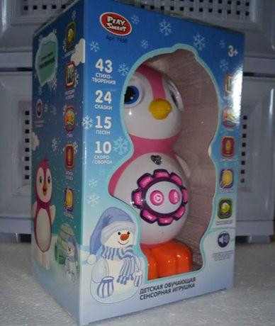Сенсорная игрушка Пингвин, более 100 треков, реагирует на касания свет