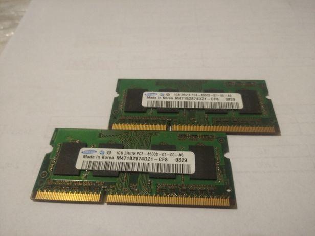 Продам оперативно память 2 шт 1Gb 2Rx16 PC3 - 8500s 200 пара