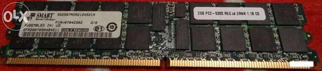 Ram smart 2gb pc2-5300p 667 mhz