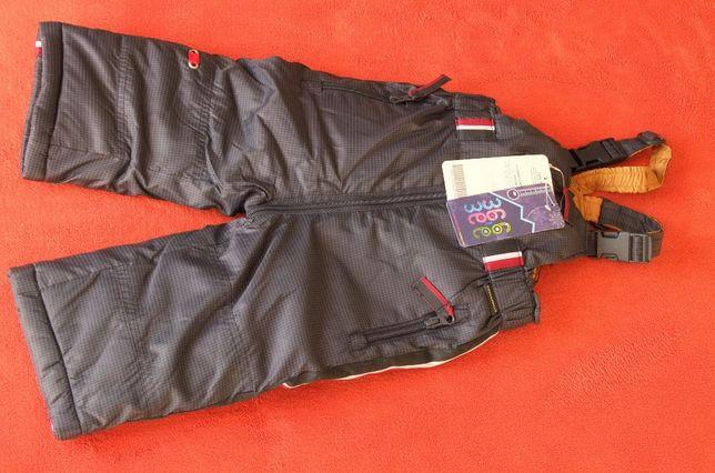 Spodnie narciarskie Coccodrillo 80