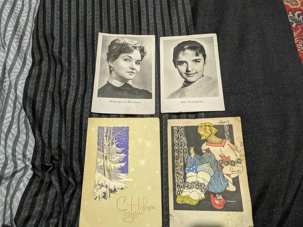Открытки актрис Советского кино 1963г.и открытки С Новым годом 1964г