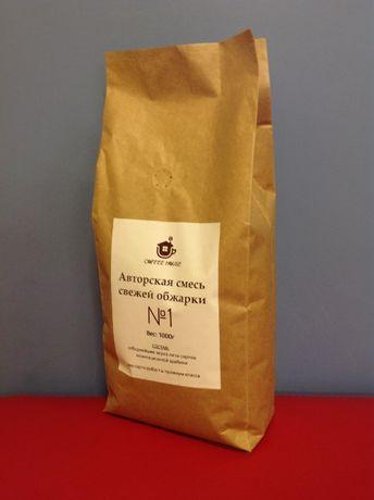СНОГШИБАТЕЛЬНЫЙ аромат!!! Премиум Кофе в зернах от COFFEE STORY!