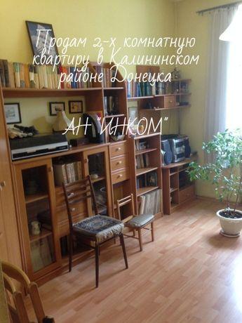 Продам 2-х комнатную квартиру в Калининском районе!