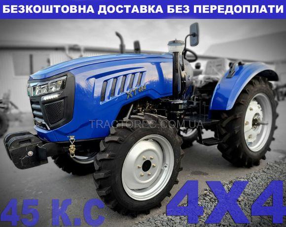 Потужний Трактор БУЛАТ Т-454XLux 45 л.с Минитрактор Синтай 454 Xingtai