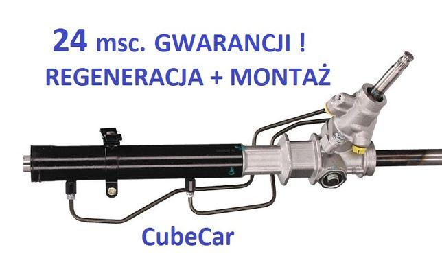 Maglownica, Przekładnia Subaru Forester, Subaru Impreza, Subaru Legacy