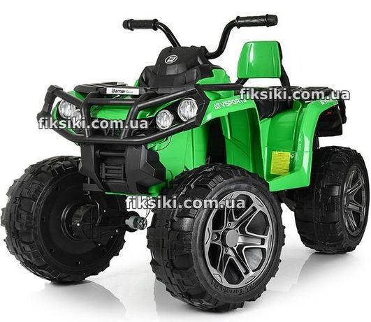 Детский квадроцикл 3156 GREEN, электромобиль, Дитячий електромобi