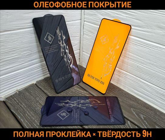 Защитное стекло 6d m 32 UIX Samsung a 52 ( арт 31 )