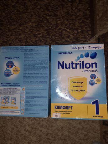 Смесь детская «Нутрилон»  0-6 м. , две упаковки