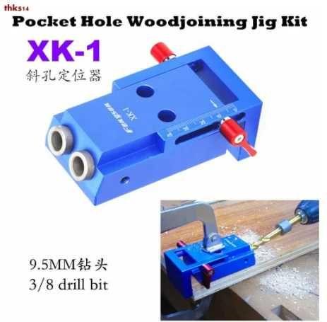 XK-1 мини-набор для деревообработки и столярных работ