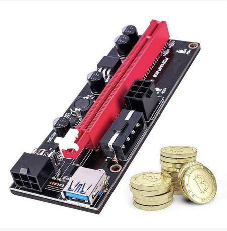 Risery 009s Professional - PCI E, GPU - Koparka ETH/BTC- Riser