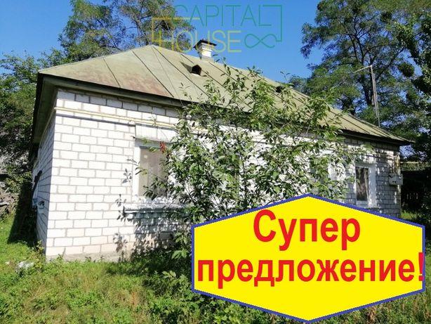 Отличный дом возле соснового леса! Жеребятин Осокорки Славутич