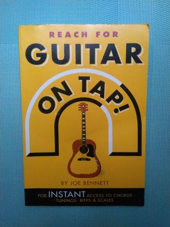 "Книга ""Guitar on Tap"""