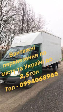 Грузоперевозки, Перевозка МЕБЕЛИ 4.2 м 20Куб ТЕНТ, Украина