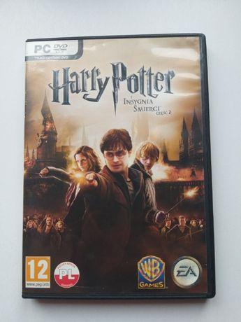 Harry Potter i Insygnia Śmierci: Część II - PC