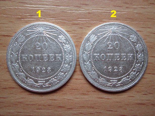 Монеты СССР 20 копеек (билоны) разные