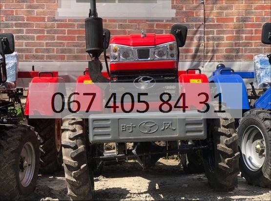 Полноприводный минитрактор 24 л. с. Shifeng SF-244 Шифенг купить