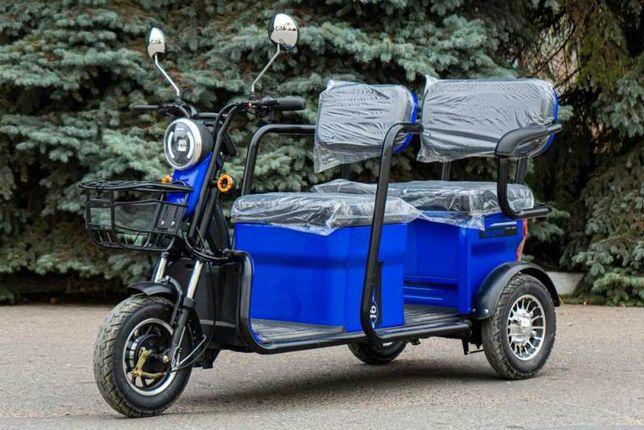 Электрический трицикл для дома или глово перевозок VEGA HELP 650