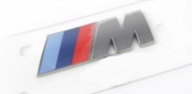NOWY emblemat znaczek logo BMW M Power srebrny mpower