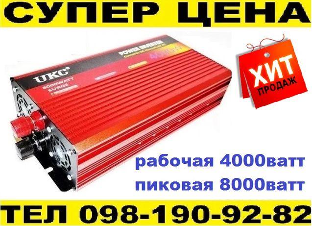 Преобразователь тока 12v - 220v 4000 ватт. Инвертор. Плавный запуск2