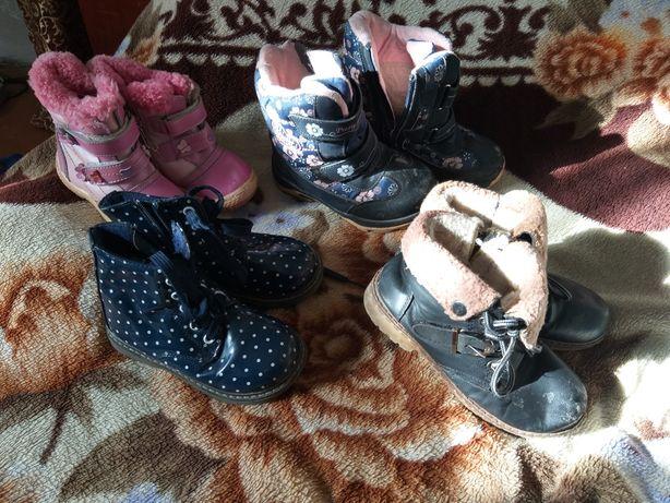 Детские ботинки,сапожки .зима осень