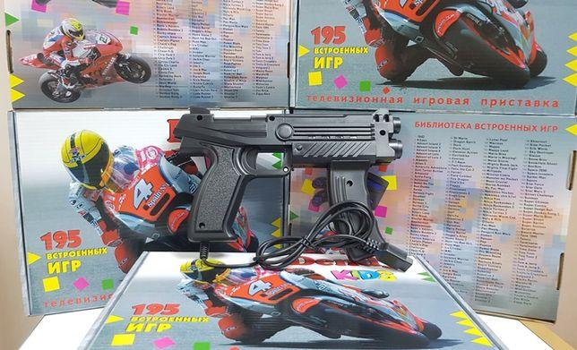 НОВЫЕ Денди 8-ми битная приставка Dendy Kids с пистолетом + 195 игр