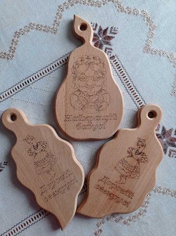 Розпродаж! Дошки для кухні дерев'яні
