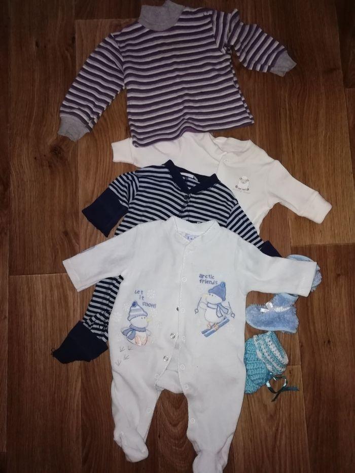 Детская одежда для новорождённых. Бровары - изображение 1