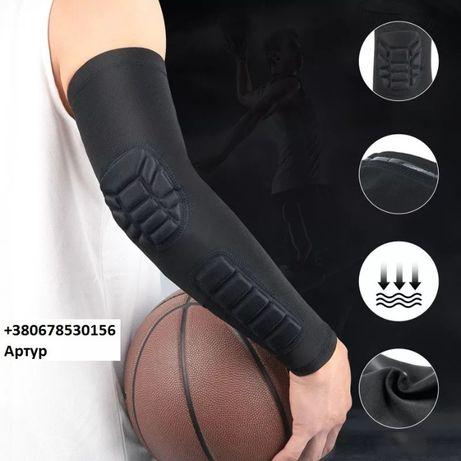 Компрессионные налокотники рукав для волейбола спорт защита