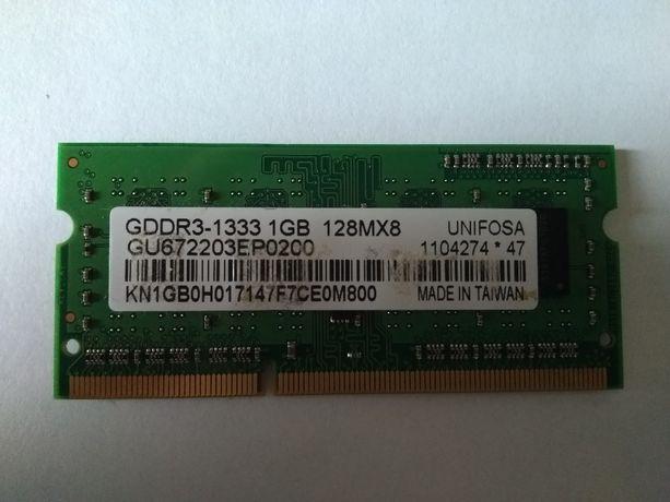 Оперативная память DDR3 1333 1Gb 128MX8
