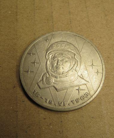 """1 рубль 1983 года, """"Терешкова"""""""