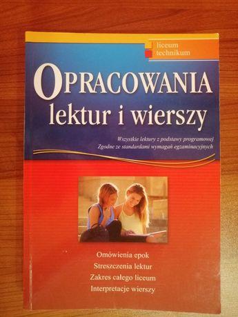 Opracowania lektur i wierszy liceum/ technikum- GREG