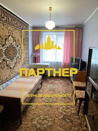 Продам отличную двухкомнатную квартиру!