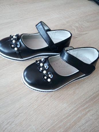 Pantofelki balerinki dziewczęce 29 jak nowe