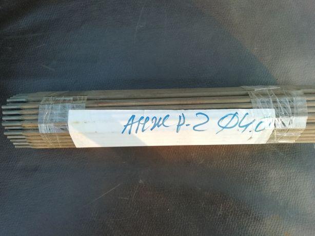 Электроды анжр 2 диам. 4мм