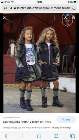 Kurtka parka 98/104 dla dziewczynki
