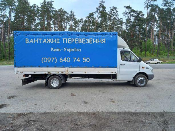 Вывоз строймусора в Белогородке, пригород.