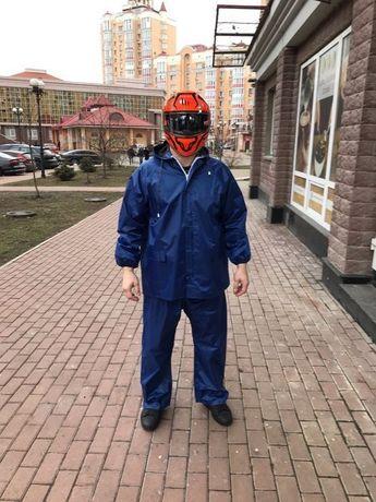 Мотодождевик, XL