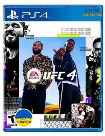 EA SPORTS UFC 4 (PS4) Новый диск Магазин Рус