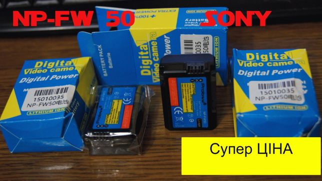 Батарея NP-FW50 Sony NEX 5 3 alpha 7