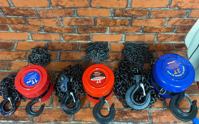Тельфер ручной, таль, Lex 1000кг / RedFox 2000кг / FERRUM 3000кг