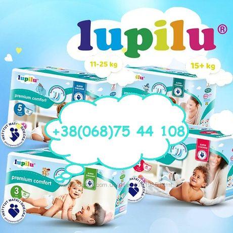 Подгузники, трусики,  підгузки,  підгузники Лупілу (Лупилу, Lupilu)
