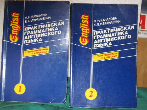 Книги Грамматика английского языка, Американский вариант