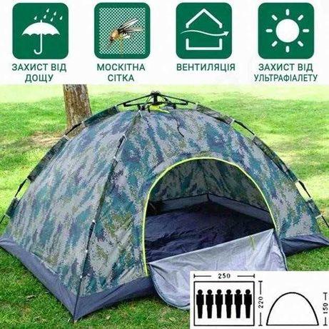 Автоматическая палатка универсальная 2-х местная для кемпинга