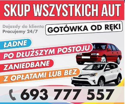 KUPIMY KAŻDE AUTO, najlepsza oferta, każdy model i stan, bez opłat!!!