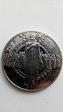 Монета Украины 5грн.- Крещение Руси