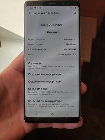 Samsung galaxy note 8 6/64gb